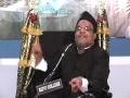 Dua and 21st Century - Majlis 7 - Part 2 of 2 - URDU