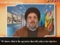 [STATEMENT] Revenge of IMAD MUGHNIA - Arabic sub English