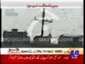 Lahore Twin Bomb Blast - 12 March 2010 - Urdu