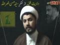 [Dars 3] Wilayate Faqih by Sayyed Hasan Nasrallah - Translated in URDU