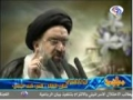 Friday March 19 -2010 Sermon from Tehran By Hujjatul Islam Ahmed Khatami - Arabic