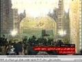 Eid-e-Nawruz March -20 2010 - From Haram-e-Imam-e-Ridha as [1]- Farsi