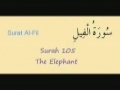 Learn Quran - Surat 105 Al-Fil - The Elephant - Arabic sub English