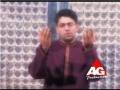 Kaabe Ke Sardar Ab to Aajao - Manqabat - Mir Hasan Mir - Urdu