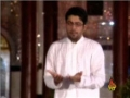 Ya Muhammad SAWW - Manqabat - Mir Hasan Mir - Urdu