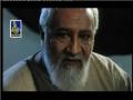 Movie - Shah Abdul Azim Hasani: The Traveler of Rai - Part 4/5 - Urdu