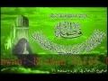 Woh Zahra (S.A.) - Nauha - Urdu