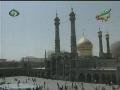 Lecture 4 - Dars e Quran - Ayatollah Makarem Shirazi - Persian