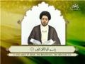 Beautiful Recitation of Surae Fateha - Arabic sub English