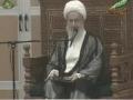 Lecture 10 - Dars e Quran - Ayatollah Makarem Shirazi - Persian