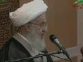Lecture 13 - Dars e Quran - Ayatollah Makarem Shirazi - Persian