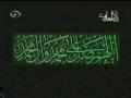 Lecture 14 - Dars e Quran - Ayatollah Makarem Shirazi - Persian