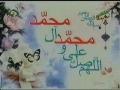 Lecture 18 - Dars e Quran - Ayatollah Makarem Shirazi - Persian
