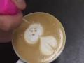 Latte Art - All Languages