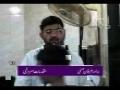[Part 1] Muqademate Amr - o - nahi - Brother Irfan Hasni - 22 March 2009 - Urdu