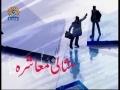 Misaali Muashra - Exemplary Society - Mehroomin Ke Saath Neki Karna - Urdu