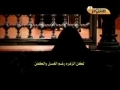 اين فاطمة (س) ؟ [Where is Fatima (S.A.) ?] - Latmiya - Arabic