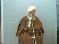 Dars-e-Akhlaaq - Ayatullah Hussain Mazahari - Dars 9 - Persian