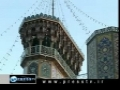 Pilgrims at the Shrine of Imam Raza AS in Mashad - English