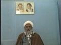Dars-e-Akhlaaq - Ayatullah Hussain Mazahari - Dars 15 - Persian