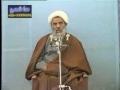 Dars-e-Akhlaaq - Ayatullah Hussain Mazahari - Dars 13 - Persian