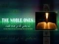 The Noble ones - Ayatullah Bahjat - English
