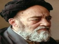 [4/7] Documentary on life of Allama Tabatabaei - Farsi