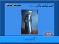 [6]Tasahud me shahadat e salisa parhny ki raad per dalaeel - Syed Abid Hussain Zaidi - Urdu