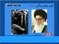 [7]Tasahud me shahadat e salisa parhny ki raad per dalaeel - Syed Abid Hussain Zaidi - Urdu