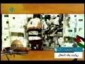 usurping palestine in words of Imam khamenei-farsi