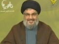 Arabic - Sayyed Hassan Nasrallah - Speech on Inauguration of Resistance Tourist Site - 21 May 2010