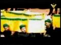 عشر السنين Ashr Sneen - Hezbollah Nasheed - By Firqat-ul-Wilayah - Arabic