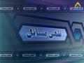 Fiqhi Masail 70 - Namaz 17 - Urdu