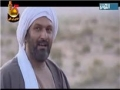 Movie - الفرار من الكوفة Escape from Kufa - Part 2 of 2 - Arabic