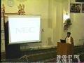 شادی سے پھلے Pre-Marriage Course - By Maulana Zaki Baqri -Day 1of 6- Urdu