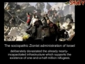 Gaza in Plain Language - Joe Mowrey - English