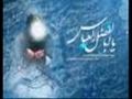 Utho Mairay Jawanoo Bulaati Hai Karbala - Urdu