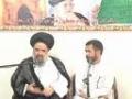 Qayamat - Qayamat e Sughra - Ayatullah Bahauddini - Lecture 24 - Persian - Urdu - 2009
