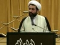 The Collective Nature of Wilayah - Dr. Muhammad Ali Shomali - English
