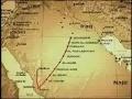Path to Kerbala P5/7- English