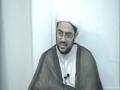 Etiquettes of Prayers -Lecture 4 -June 20 -2010 By Maulana Hayder Shirazi - English