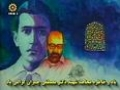 Tribute to Shaheed Mustafa Chamran - All Languages