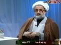 اخلاق Basics of ethics 2-ayatollah tahriri-farsi