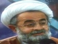 اخلاق  Basics of Ethics Ayatollah Tahriri 3- Farsi