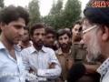 دفاع تشیع ریلی Special Interview with Agha Hasan Zafar - Karachi Pakistan - 20 June 2010 - Urdu