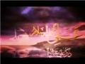 Tera Naam Hi Aisa Hai - Manqabat - Mir Hasan Mir - Urdu