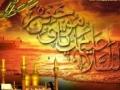 Noha - Ya Musa-e-Kazim - Shahid Baltistani - Urdu