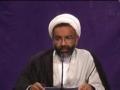 [DuaeMakarimulIkhlaq Lesson 39] - Quran o Hidayat e Insaani 1 - SRK - Urdu