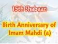 15 Shaaban Felicitations and 3RD Anniversary of SHIATV.net - English