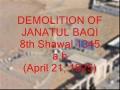 Demolition of Janatul Baqi - English Presentation for all